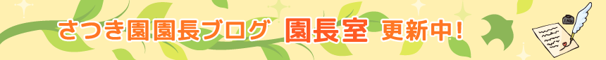 blog_bn